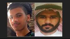 Security operation in Saudi Arabia's Dammam prevented terrorist attack