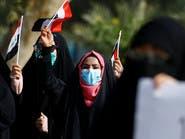 استمرار الاحتجاجات بالعراق.. قطع طرق وإغلاق دوائر حكومية