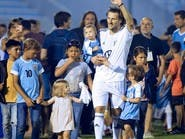 الأروغوياني فورلان يودع كرة القدم بمباراة استعراضية