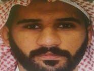أحمد عبدالله سويد.. أحد الإرهابيَيْن اللذين قتلا بعملية الدمام