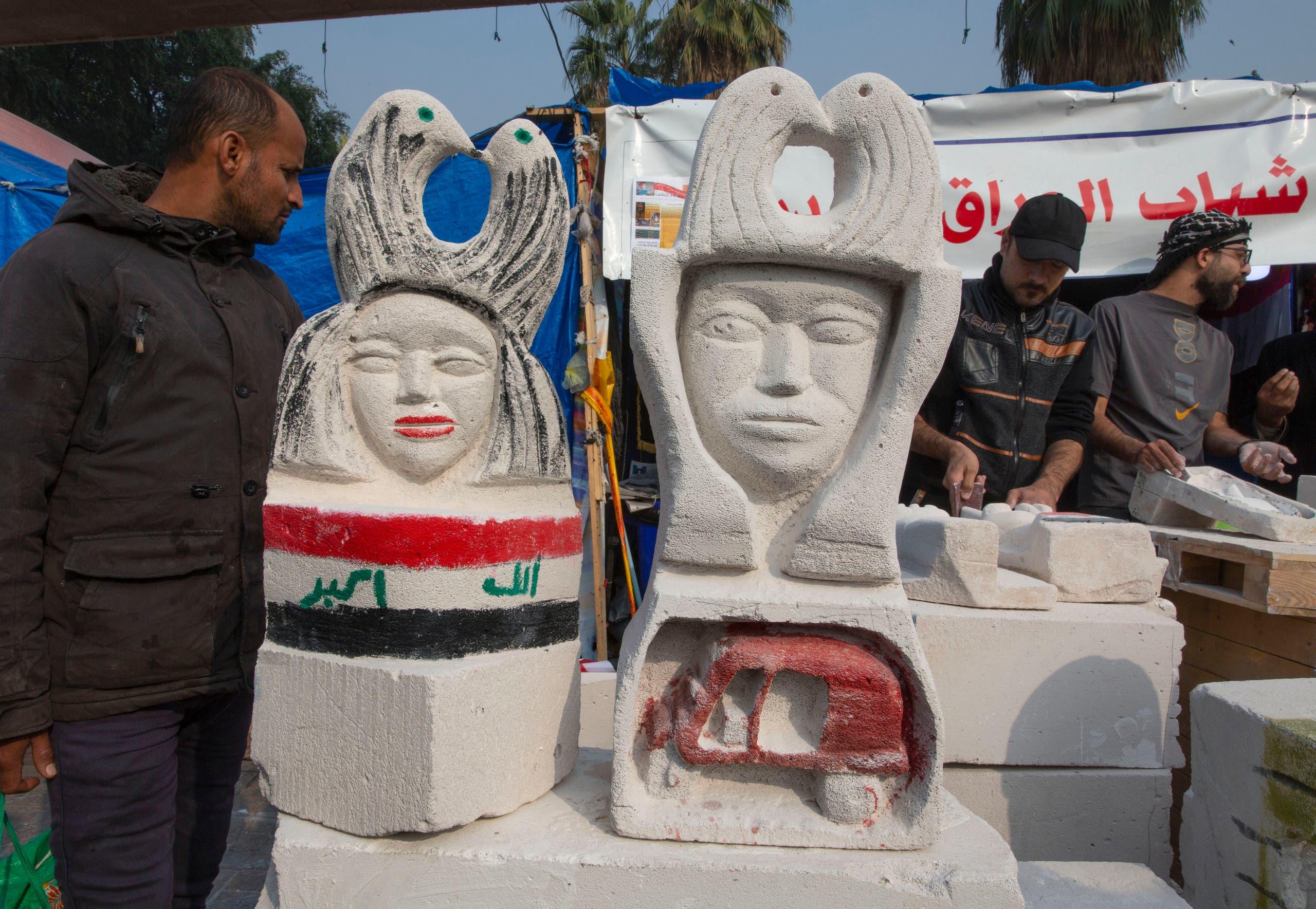 Iraqi protest art (Photo: AP)