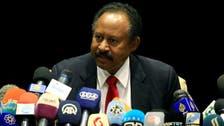 سوڈان: ایندھن پر سبسڈی ختم کرنےکا فیصلہ آئندہ سال مارچ تک معطل