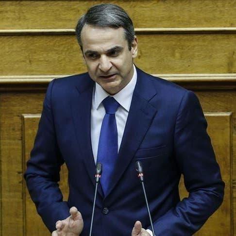 اليونان: الاتحاد الأوروبي بعث برسالة حازمة لتركيا