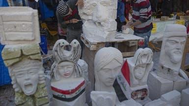 هكذا خلد العراقيون ضحايا الاحتجاجات