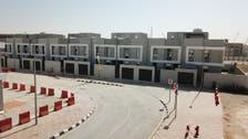 السعودية.. عقود التمويل السكني الجديدة ترتفع 127% فصلياً