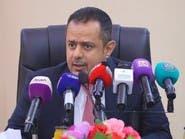 أوروبا تساند حكومة اليمن.. والإرياني يحذر من تجنيد حوثي للأطفال