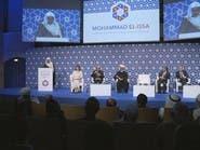 هذا دور رابطة العالم الإسلامي في فلورنسا الإيطالية