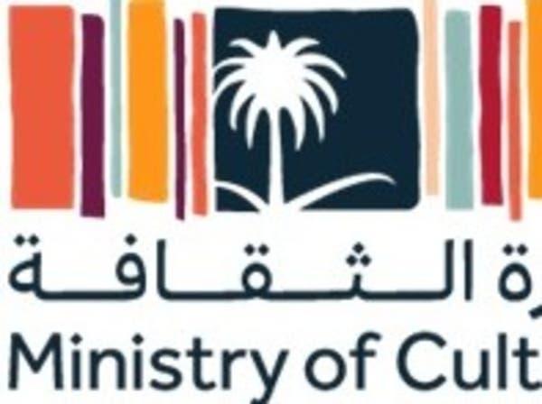 السعودية..أول برنامج للابتعاث الثقافي في تاريخ المملكة