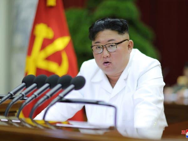 """كوريا الشمالية.. """"مسار جديد"""" بخطاب كيم في 2020"""