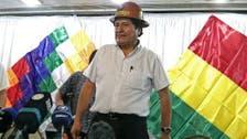 حزب موراليس يعلن قريبا مرشحه لرئاسة بوليفيا