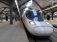 رحلات جديدة متعددة الخيارات لقطار الحرمين السريع