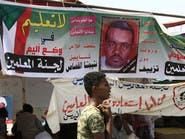 """السودان.. الحكم بإعدام 27 متهماً بقضية """"المُعلم"""""""