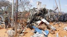 صومالیہ میں موگادیشو دھماکے میں مارے جانے والے 4 تُرک کون تھے ؟