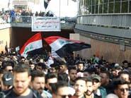 العراق.. 90 يوماً وما زالت الاحتجاجات مستمرة