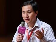 السجن 3 سنوات لعالم صيني عدَّل جينات أطفال