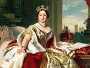يوم تحدت ملكة بريطانيا الموت والكنيسة وأنهت ألم الولادة