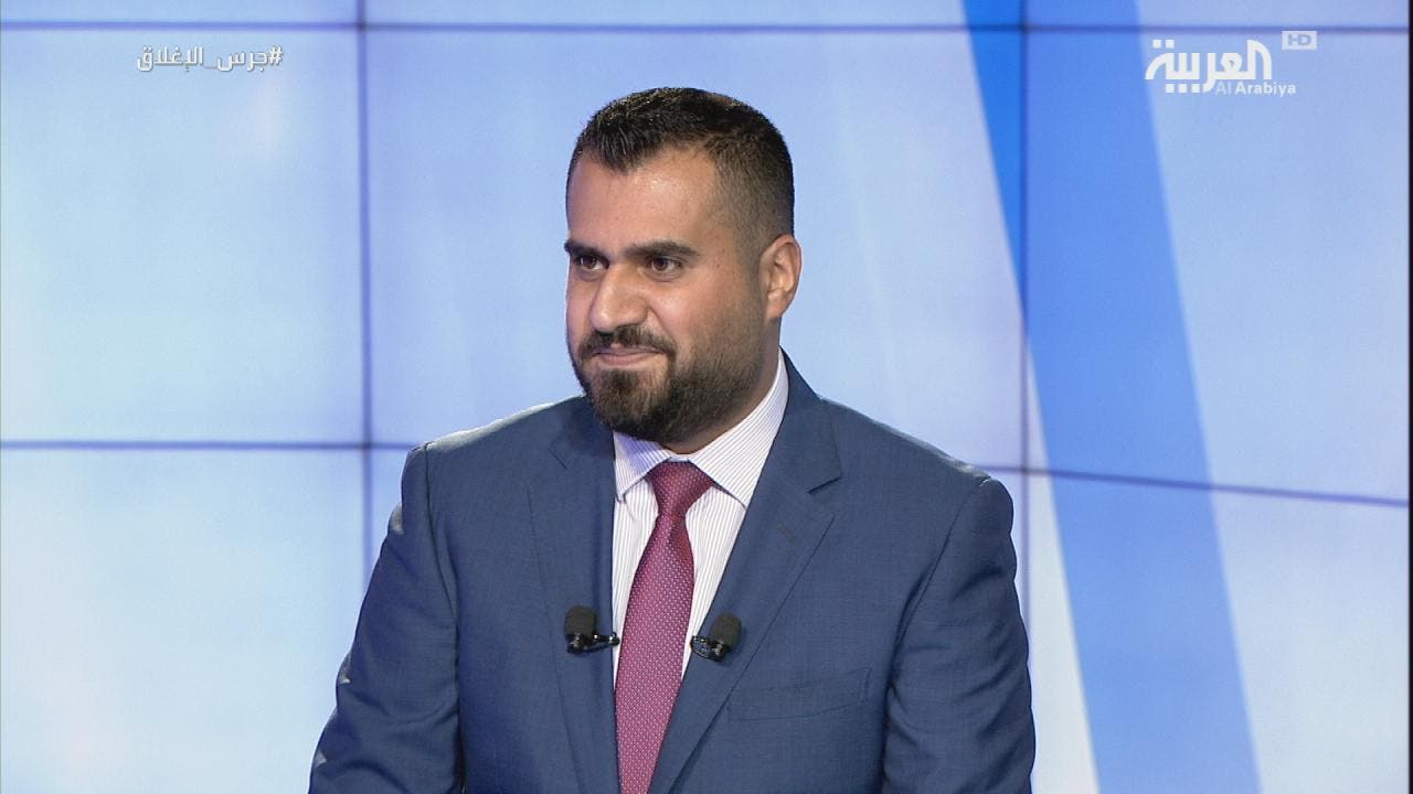 رائد الخضر رئيس قسم الأبحاث في Equiti Group