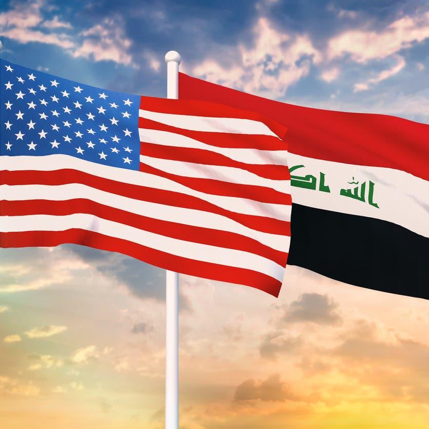 انطلاق حوار بغداد-واشنطن اليوم.. والكاظمي يشدد على