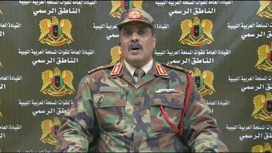 الجيش الليبي: الخطر بعيد عن الهلال النفطي