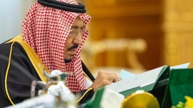 مجلس الوزراء السعودي يدين هجوم إيران ضد قوات أميركا بالعراق