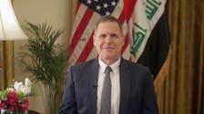 عراق میں امریکی سفیر نامعلوم مقام کی جانب روانہ : ذرائع
