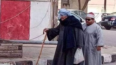 ثمانيني وحفيده الكفيف يأسران المصريين بقصة مؤثرة