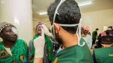 """شاہ سلمان مرکز سینیگال میں """"انسدادِ نابینا پن"""" کی کوششوں میں مصروف"""