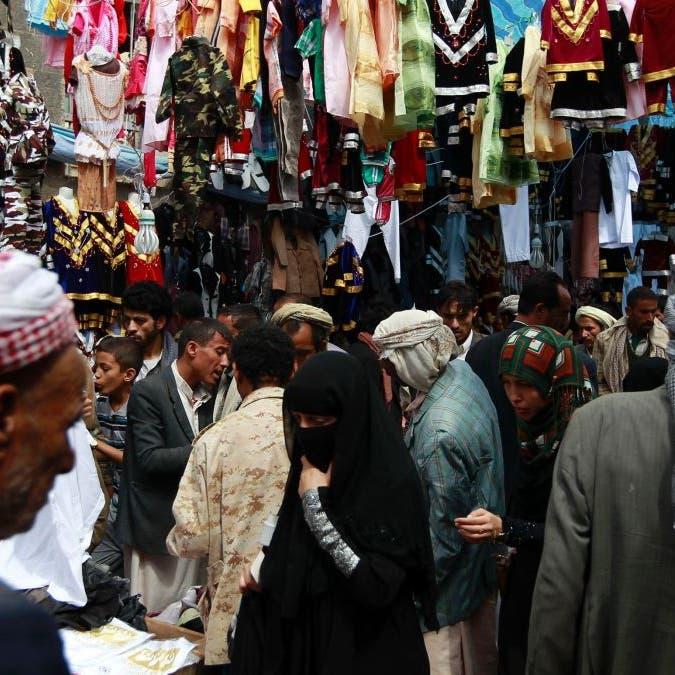 اليمن.. إضراب شامل للتجار في مناطق سيطرة الحوثيين
