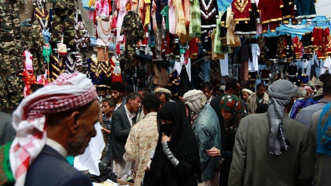 أسواق صنعاء