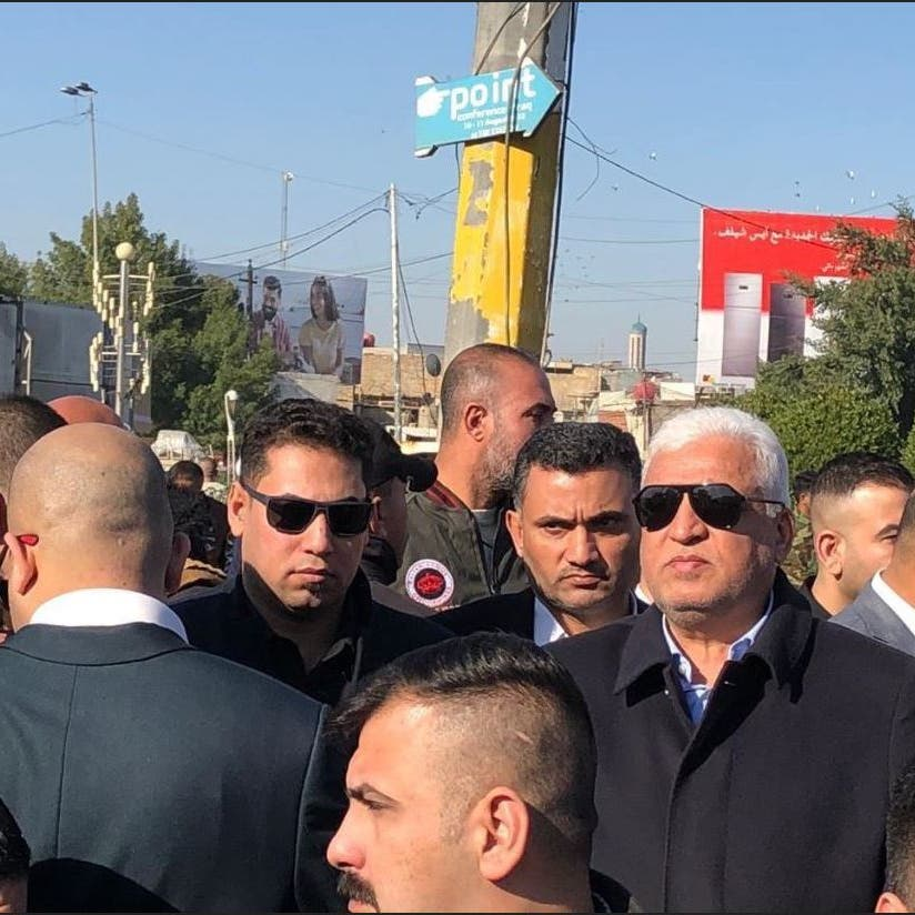 تبرأ من تغريدة بومبيو.. رئيس الحشد العراقي يرد بصور