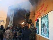 بومبيو ينشر صور مسؤولي الهجوم على السفارة ويصفهم بالإرهابيين