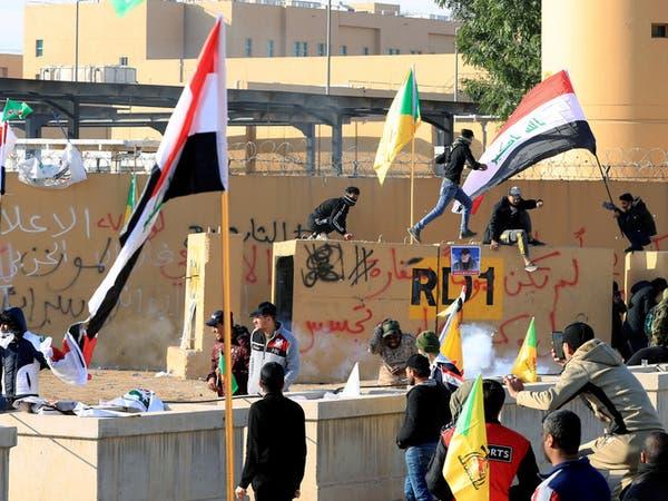 سفارة واشنطن في بغداد تعلق أعمالها.. والبديل أربيل
