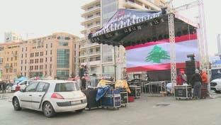 لبنان شهد انخفاضا كبيرا في نسبة الحجوزات لليلة رأس السنة