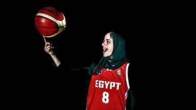 مصرية ضمن أفضل 10 لاعبات سلة بالعالم تروي قصة نجاحها