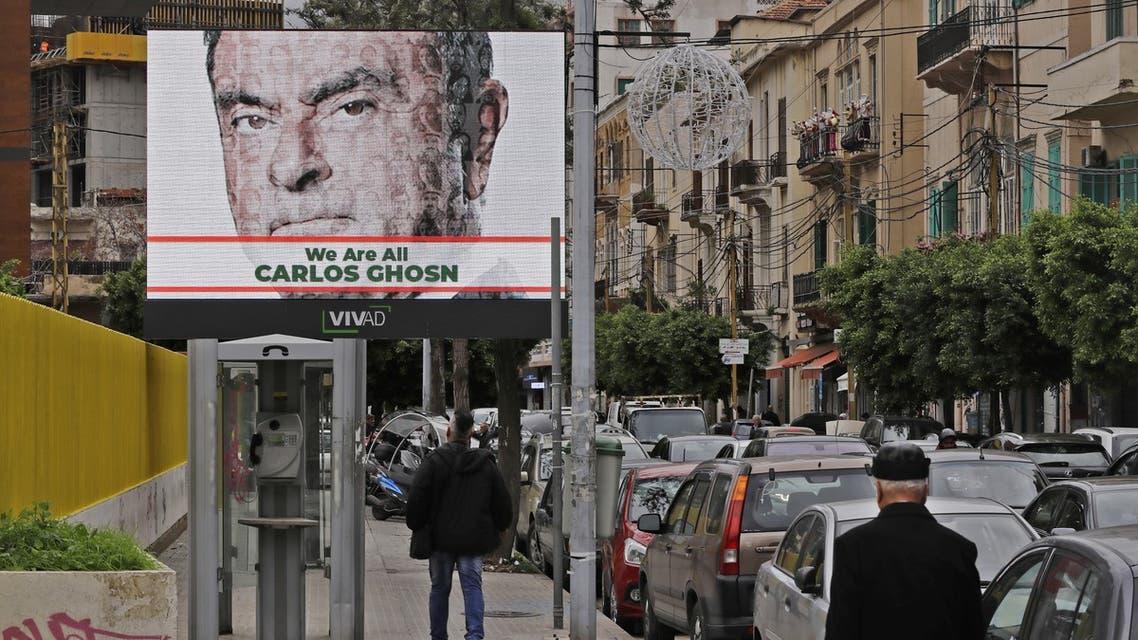 يافطة لكارلوس غصن رفعت في بيروت قبل أشهر تضامناً معه(فرانس برس)
