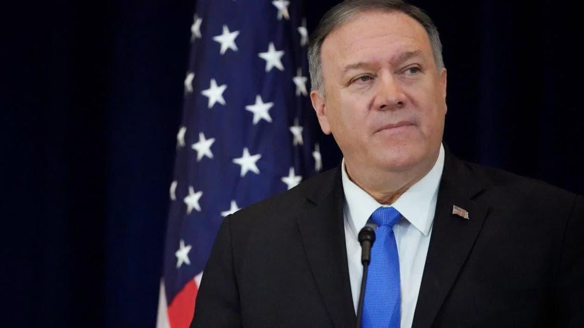 THUMBNAIL_ بومبيو: الهجوم ضد السفارة الأميركية في بغداد نفذه إرهابيون