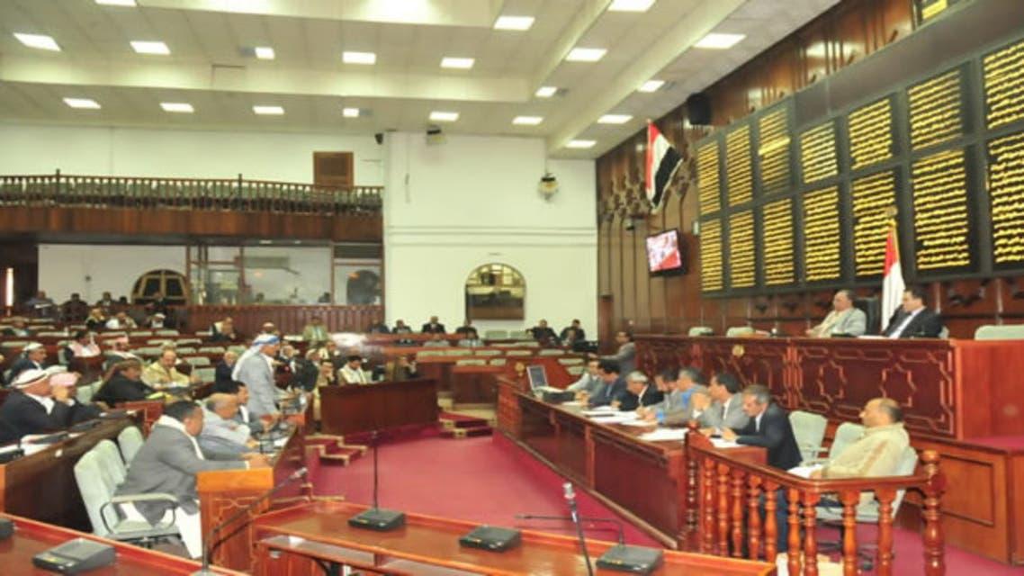 برلمان الحوثي