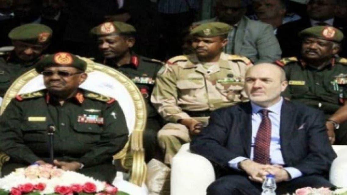 Sudan: Turkey marchent fraud