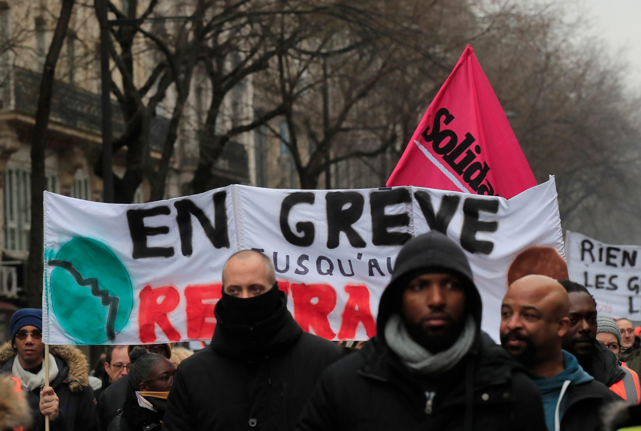 من احتجاجات باريس على نظام التقاعد