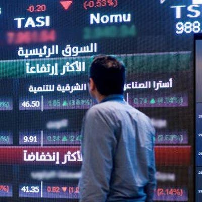 مستوى قياسي للاستثمارات الأجنبية في الأسهم السعودية عند 192.3 مليار ريال