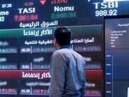 مشتريات الأجانب من الأسهم السعودية تتضاعف 31 مرة في 2019