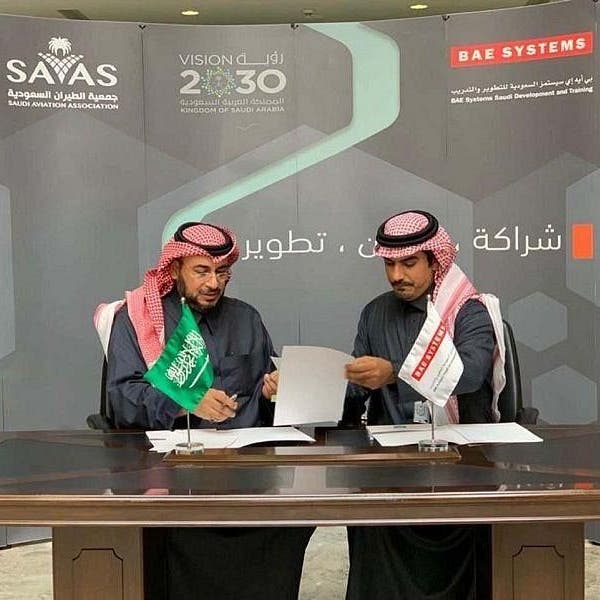 Saudi Aviation and BAE Systems sign MOU on aircraft maintenance