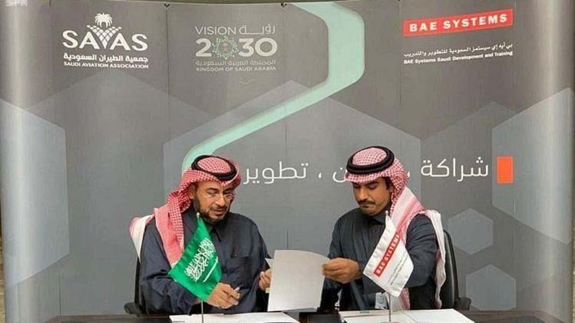 Saudi Aviation Association and BAE Systems Sign MoU Credit SPA