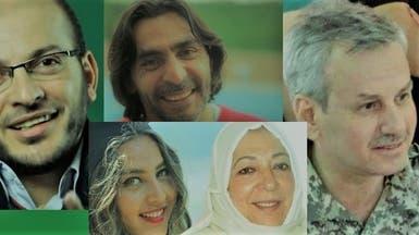 ذبحاً وبالرصاص.. معارضون سوريون قتلوا في تركيا