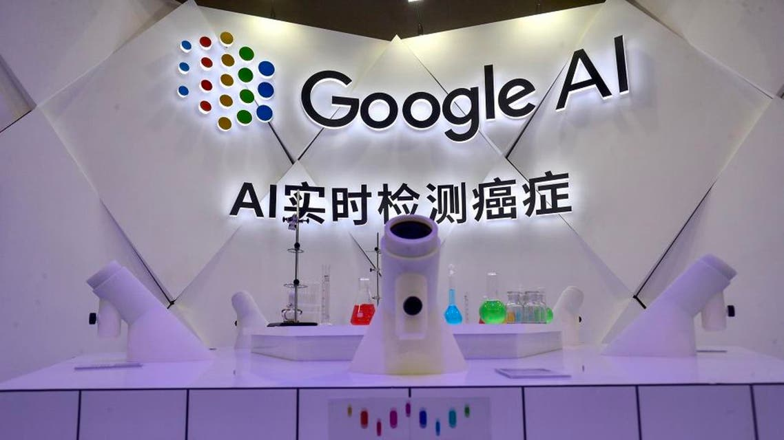 An AI cancer detection microscope by Google is seen during the World Artificial Intelligence Conference 2018. (AFP)
