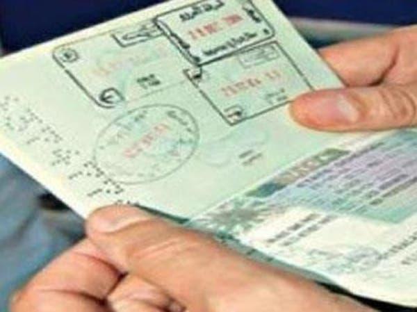 هكذا يدخل حاملو تأشيرات الشنغن وإنجلتراوأميركاالسعودية