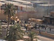 اجتماع سفارة بريطانيا يؤكد على وقف إطلاق الصواريخ ودعم الكاظمي