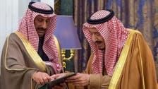 انسانیت کی خدمت اور ایثار کے اعتراف میں شاہ سلمان کے لیے'ابو بکر صدیق' ایوارڈ