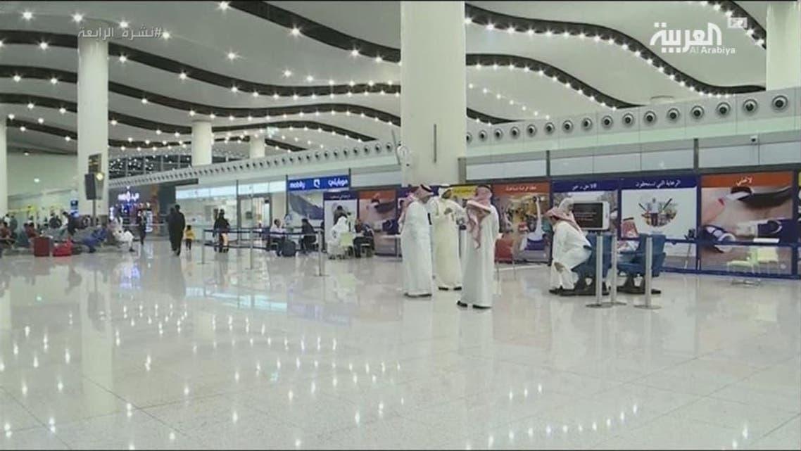 شركتا الاتحاد للطيران الإماراتية وطيران الخليج البحرينية علقا رحلاتهما إلى السعودية