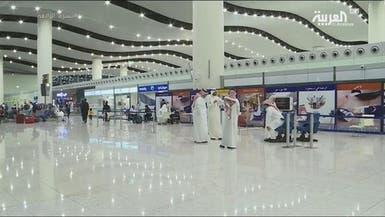 الطيران المدني: أي جنسية تحمل هذه التأشيرات تدخل السعودية فوراً